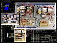 Б5430, БМ5430 блок управления реверсивным асинхронным двигателем, фото 1