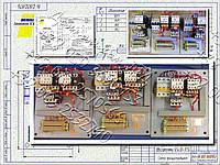 Б5432, БМ5432 реверсивный блок управления асинхронным двигателем, фото 1