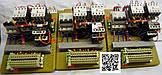 Б5437, БМ5437 блок управления  электродвигателем для запорной арматуры, фото 2
