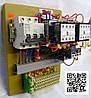 Б5437, БМ5437 блок управления  электродвигателем для запорной арматуры, фото 4