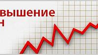 Цена на медь перевалила отметку 100 грн.