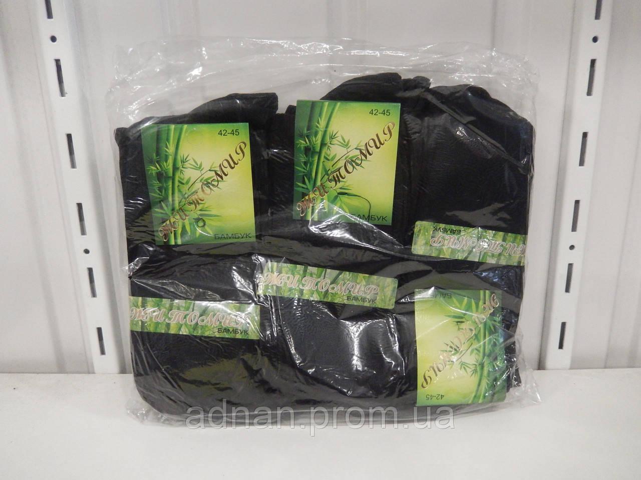 Носки мужские Житомир, размер 42-45 / купить мужские носки оптом оптом