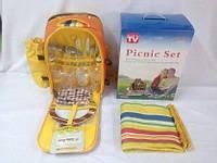 Набор для пикника Picnic Set YX-802
