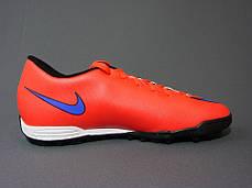 Сороконожки Nike Mercurial Vortex II TF 651649-650 (Оригинал), фото 2