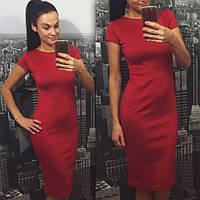 Платье Красное.Синее,Черное классика №171,скл№12