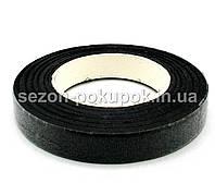 Флористическая лента (тейп лента) 27метров. Чёрный цвет
