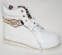 Ботинки демисезонные для девочки, 32-36