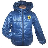 """Детская куртка демисезонная для мальчика """"Феррари"""""""
