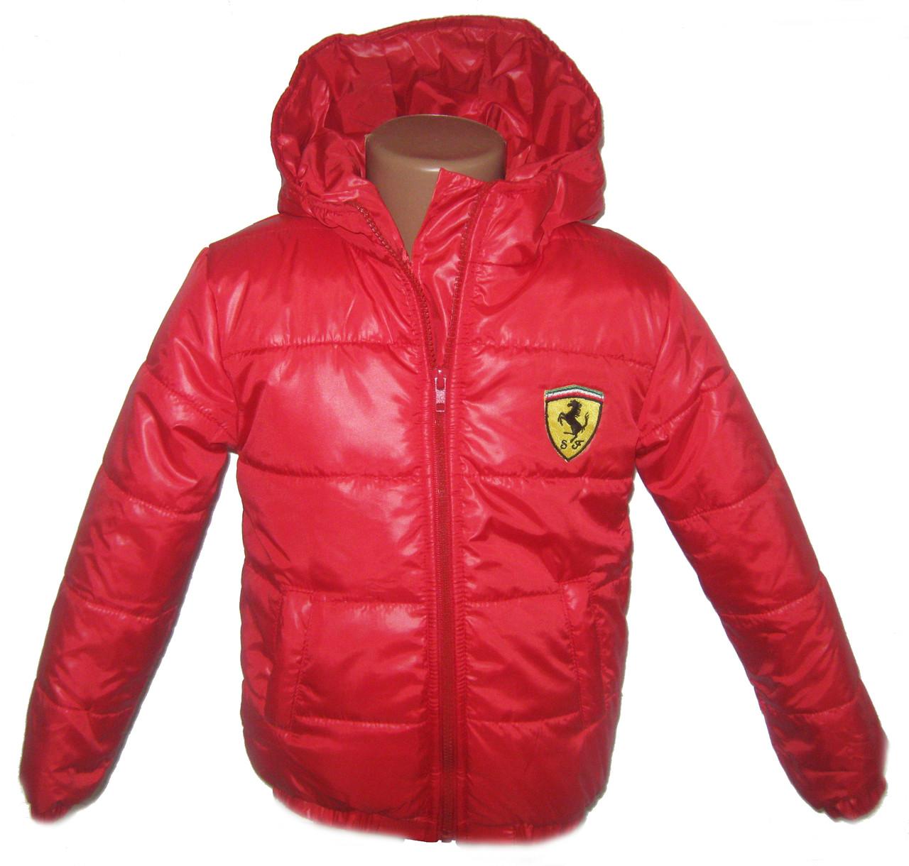 Детская куртка демисезонная для мальчика