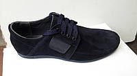 Мужские туфли замша