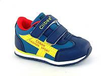 Кроссовки для мальчика Clibee, фото 1
