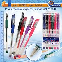 Набір гелевих ручок 6 кольорів Easy 2452-6