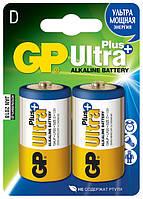Батарейка GP 13AUP-U2 Ultra Plus alkaline LR20 D (блистер, 2/20)