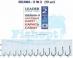 Крючок Leader ISEAMA-X (карась, сазан, толстолоб) №2