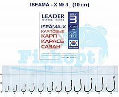 Крючок Leader ISEAMA-X (карась, сазан, толстолоб) №3