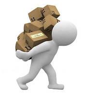 Новый график отправки Заказов через транспортную компанию.