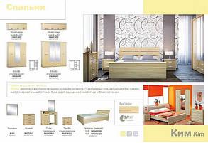 Кровать - 160 (каркас) Ким (BRW TM), фото 2