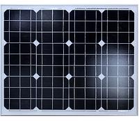 Солнечная панель Solar board 50W 18V 67 * 54 cm 67x54 см