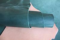 """Натуральная кожа """"Крейзи Хорс"""" для обуви и кожгалантереи зеленая арт. СК 2090"""