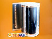 ІЧ плівка Heat Plus Stripe HP-SPN-305-110 (Вт/м.пог 110; ширина 50см), (теплый пол ИЧ пленка)