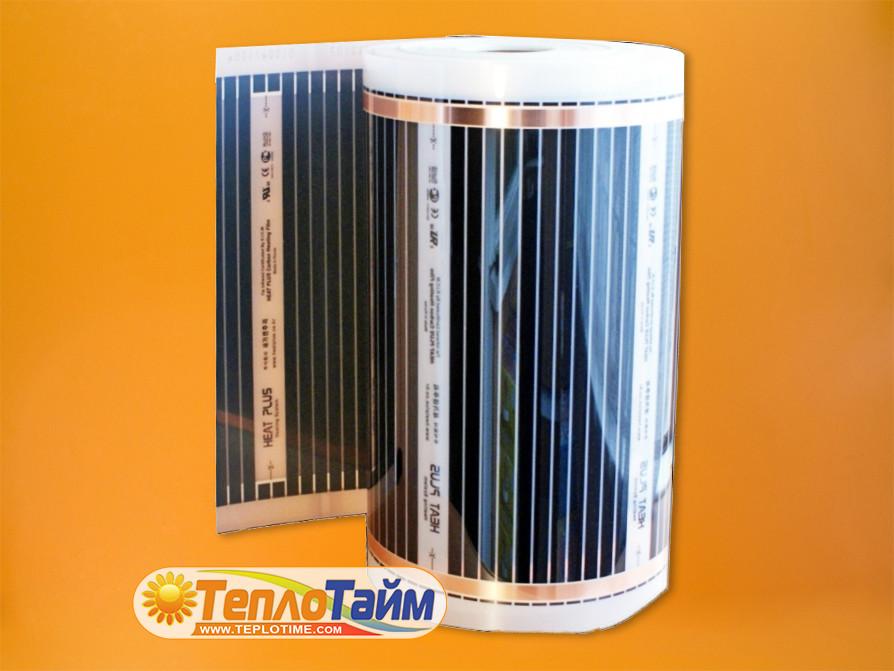 ІЧ плівка Heat Plus Stripe HP-SPN-305-225 , (тепла підлога ІК плівка)