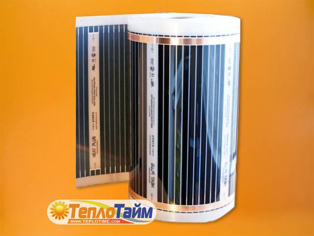 ІЧ плівка Heat Plus Stripe HP-SPN-305-225 , (теплый пол ИЧ пленка)