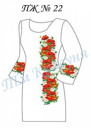 Заготовка платья-вышиванки ПЖ-22, фото 2