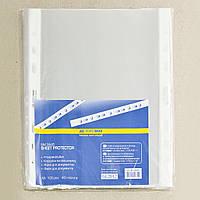 Файл А5, 40 мкм (100 шт) ВМ3845