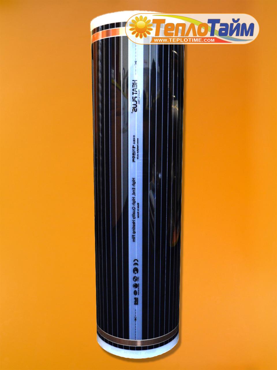 ІЧ плівка Heat Plus Stripe HP-SPN-310-220, (тепла підлога ІК плівка)