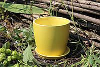 Цветочный горшок «Осень» желтый перламутр, 3 литра