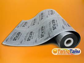 ІЧ плівка Heat Plus Silver Coated (суцільна) APN-410-180, (теплый пол ИК пленка)