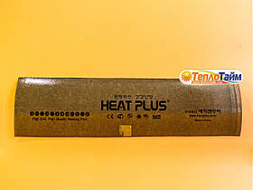 ІЧ плівка Heat Plus Khaki Coated (суцільна) APN-405-110, (теплый пол ИК пленка)