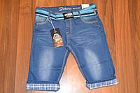 Джинсовые бриджи для мальчиков..Размеры 134-164 см.Фирма CHILDHOOD Венгрия, фото 1
