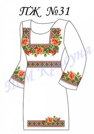 Заготовка платья-вышиванки ПЖ-31, фото 2