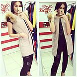 Женская модная жилетка с мехом на рукавах (4 цвета), фото 2