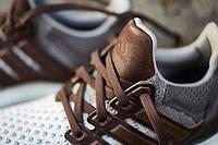 Adidas Ultra Boost «Chocolate Multicolor»