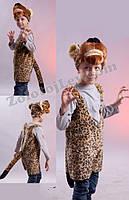 Костюм Леопарда прокат