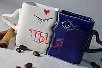 """Кофейная пара """"Ты и я"""""""