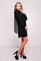 Прямое платье разрезами и закруглениями по боковым швам и длинным рукавом с бахромой , 42-46 размеры