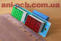 Вольт-Ампер-Ватт-метр ВАВПТ2-036-g