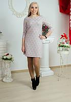 Платье женское неопрен розовое