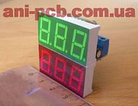 Вольт-Ампер-Ватт-метр ВАВПТ2-056-v