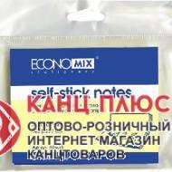 Economix Стикеры 75х100мм 100л желтые  арт. E20933