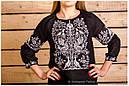 Вышиванка женская с рукавом на манжете, фото 2