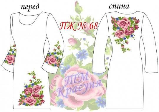 Заготовка платья-вышиванки ПЖ-68, фото 2