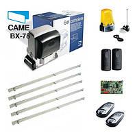 Комплекти автоматики Came BX-74 і BX-78 Maxi Kit за новою більш привабливою ціною!