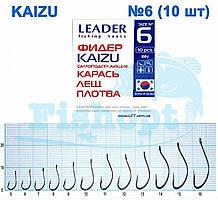 Крючок Leader KAIRYO (карась,плотва) №6