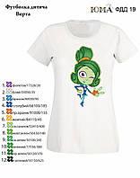"""Детская футболка с рисунком для вышивки бисером """"Верта"""""""