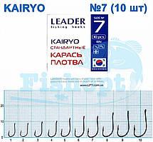 Крючок Leader KAIRYO (карась,плотва) №7