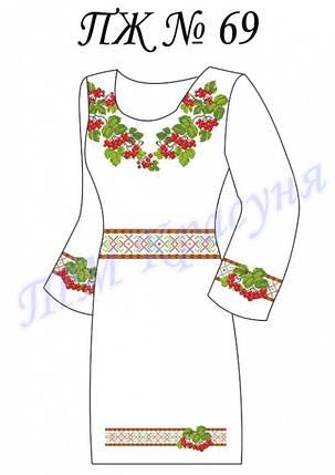 Заготовка платья-вышиванки ПЖ-69, фото 2